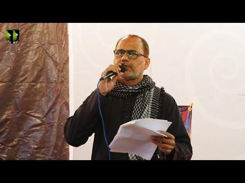 [Nauha] Ayaam-e-Fatimiya (sa) 1441   Br. Syed Ali Deep Rizvi - Urdu