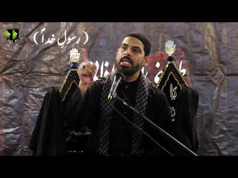[Majlis 2] Topic: Wilaae Tarbiyat   Moulana Mubashir Zaidi   Ayaam-e-Fatimiya (sa) 1441 - Urdu