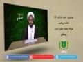 خطبہ فدکیہ (03)   عظمت پیغبرؐ   Urdu