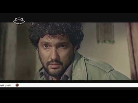 Irani Movie - Har Giz Nahi ہر گز نہیں - ھیھات - Urdu