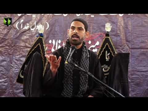 [Majlis 4] Topic: Wilaae Tarbiyat   Moulana Mubashir Zaidi   Ayaam-e-Fatimiya (sa) 1441 - Urdu