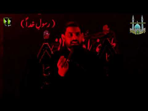 CLIP | امامِ زمانہ عج کی شیعوں کے لیے دعا | H.I Maulana Syed Mubashir Zaidi | Urdu