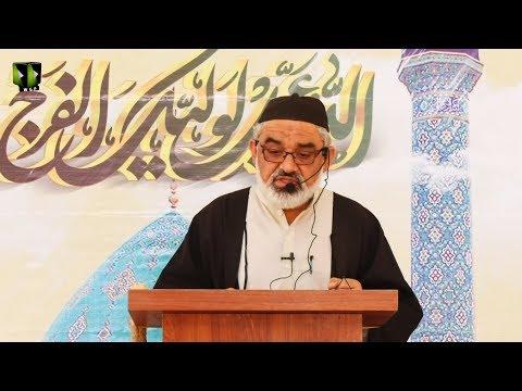 [Friday Sermon   خطبہ جمعہ] H.I Syed Ali Murtaza Zaidi   31 January 2020 - Urdu