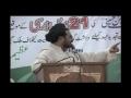 Documentary about Defa e Watan Pakistan Convention Islamabad 02Aug09 - part 3 - Urdu