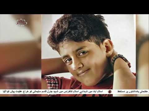 [14 Feb 2020] سعودی عرب میں جواں ترین قیدی کو آٹھ سال کی سزا - Urdu