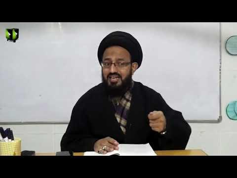 [Lecture 2] Tashayo Ka Taaruf | تشیع کا تعارف | H.I Sadiq Raza Taqvi - Urdu