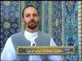 Dua ke kabooliyat ki Rukawat - Urdu