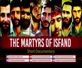 The Martyrs of Isfand | Short Documentary | Farsi Sub English