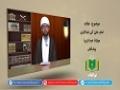 عقائد   امام علیؑ کی فداکاری    Urdu