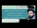 Documentary about Defa e Watan Pakistan Convention Islamabad 02Aug09 - part 1 - Urdu