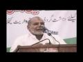 Documentary about Defa e Watan Pakistan Convention Islamabad 02Aug09 - part 2 - Urdu
