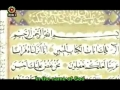Movie - Prophet Yousef - Episode 40 - Persian sub English