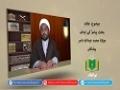 عقائد   بعثت پیامبرؐ کے اہداف   Urdu