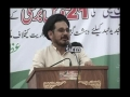 Hasan Zafar on misleading SMS circulating about Defa e Watan Pakistan Convention 02Aug09 - Urdu