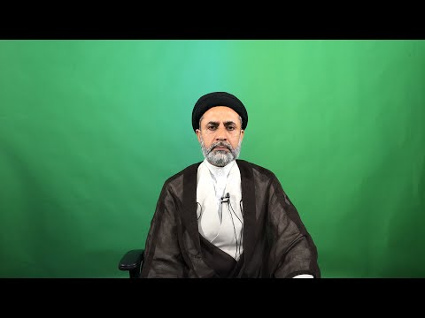 Lecture 6 || Islamic thought in Quran || Eemaan H.I Hafiz Syed Muhammad Haider Naqvi 2020 Urdu