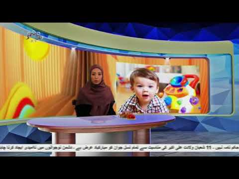بچوں میں روحانی ذہانت کو بڑھانے کے موثر طریقے - نسیم زندگی - Urdu