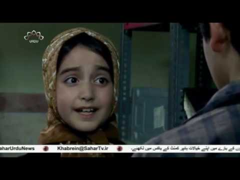 [ Drama Serial ] [03] Zakham | زخم  | SaharTv - Urdu