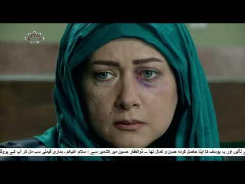 [ Drama Serial ] [07] Zakham | زخم | | SaharTv - Urdu