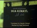 [Heart Sinking] Duaa Kumayl by Samavati - Arabic sub English