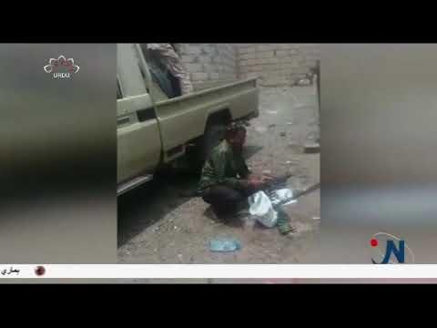 [22 Apr 2020] یمن پر جارح سعودی اتحاد کا حملہ ناکام - Urdu