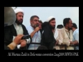 Video of Ali Murtaza Zaidi addressing the MWM Defa e Watan Pakistan Convention - 02Aug09 - Urdu