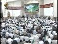 Tafseer-e-Quran - Lecture 4 - Ayatollah Naser Makarem Shirazi - 4th Ramadan 2009 - Farsi