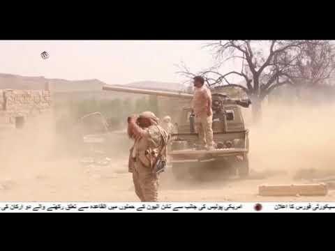 [13 May 2020] یمن, سعودی اور اماراتی مسلح گروہوں کے درمیان جھڑپیں  - Urdu