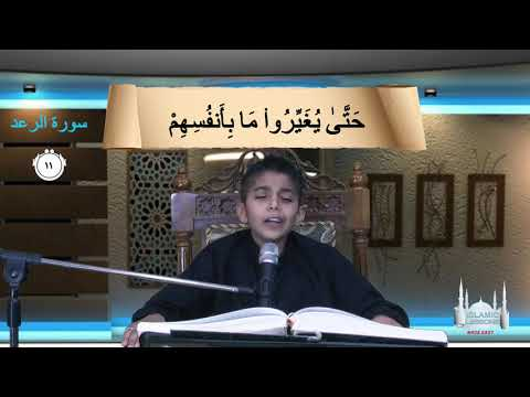 Quran recitation from our students - Hafs - Warsh - Arabic
