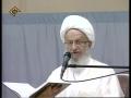 Tafseer-e-Quran - Lecture 5 - Ayatollah Naser Makarem Shirazi - 5th Ramadan 2009 - Farsi