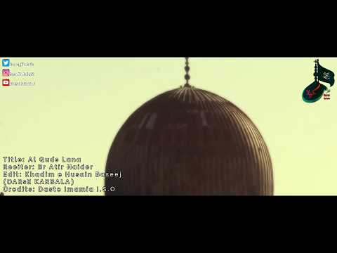 [Tarana] Al Quds Lana ; Al Quds Hamara Hai    Al Quds Day 2020    Br Atir Haider Urdu