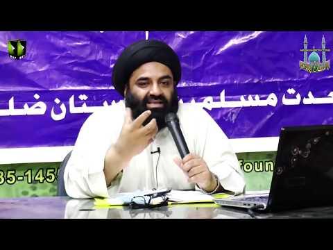CLIP   حقیقتِ روح   PART 3/3 - قلب   H.I. Syed Kazim Abbas Naqvi   Urdu