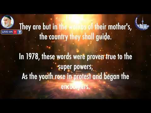 [Spoken Words] Aaliyah Rajani   Imam Khomeini (ra) 31st Anniversary   06 June 2020 - English