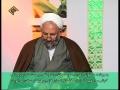 Tafseer-e-Nahjul Balagha - Lecture 4 - Dr Biriya - Ramadan 1428-2009 - English Farsi Sub