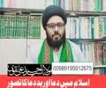 بد دعا کیا ہے ؟ کیا کافر کی بد دعا میں اثر ہے   Maulana Syed Ahmed Ali Naqvi   Urdu