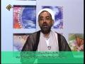 Tafseer-e-Dua-e-Iftitah - Lecture 5 - Dr Abbas Shameli - Ramadan 1428-2009 - English