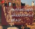 لفظ فرعون کیسے اور کب رکھا گیا | فرعون حکومت کب سے شروع ہوئی | Urdu