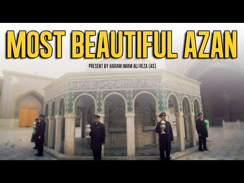Most Beautiful Azan   Emotional Azan   Best Azan in the world
