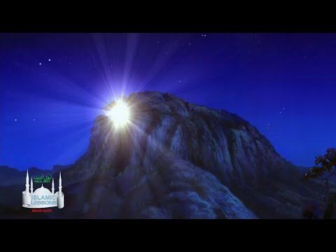 MADRASA - Revelation - B26   English