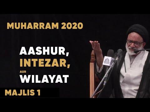 Maulana Qazi Muhammad  Askari   Majlis 01   Muharram1442/2020 Urdu