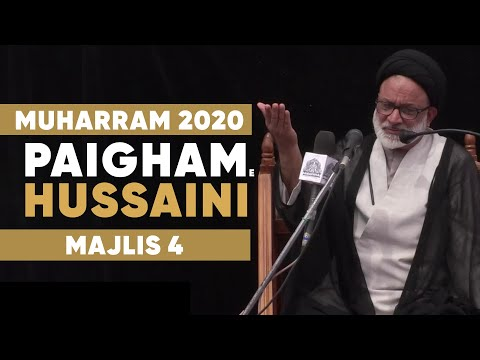 Majlis 4   Topic: Ashura Wilayat aur Intezar   Maulana Qazi Askari   Muharram 1442/2020 Urdu