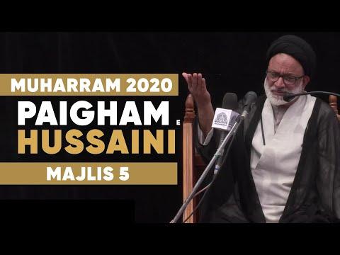 Majlis 5   Ashura Wilayat aur Intezar   Maulana Qazi Askari    Muharram 1442/2020 Urdu