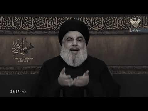 حسن نصر الله : مجلس عزاء حسيني ۳ محرم ١٤٤٢ھ  عاشوراء   Arabic