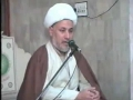 Amr Bil Maroof In the View of Quran - Agha Ghulam Abbas Raeesi - Day 3 of 3 - Urdu