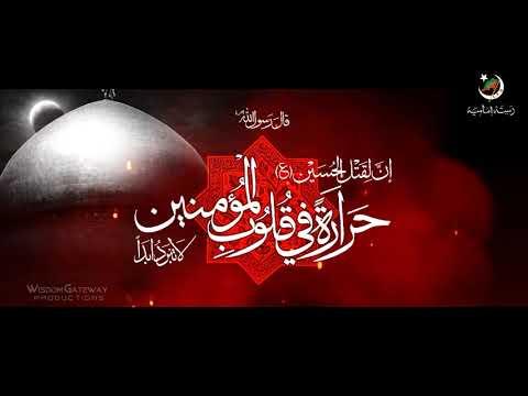 [Nauha] Yeh Sham -e- Gharebaan Hai   Dasta -e- Imamia   Muharram 1442/2020 Urdu