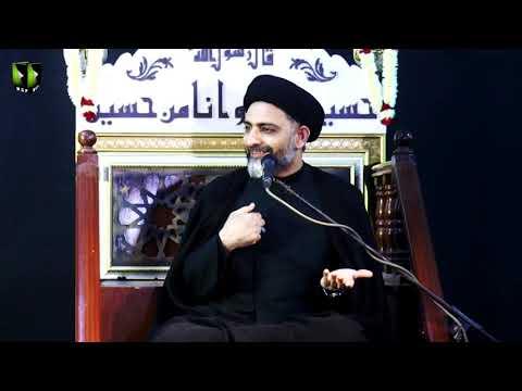 [7] Karbala, Maayaar -e- Haq -o- Batil | H.I Syed Nusrat Abbas Bukhari | Muharram 1442/2020 | Urdu