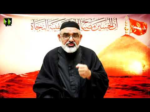 [4] Maktab -e- Ahlebait(as) Kay  Muqawamati Anasir   H.I Ali Murtaza Zaidi   Muharram 1442/2020   Urdu