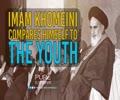 Imam Khomeini Compares Himself To The Youth   Farsi Sub English