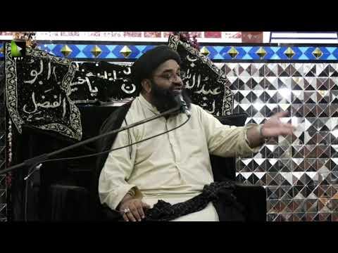 [3] Zikar -e- Elahi Or Ahlay Zikar | H.I Kazim Abbas Naqvi | Muharram 1442 | Urdu