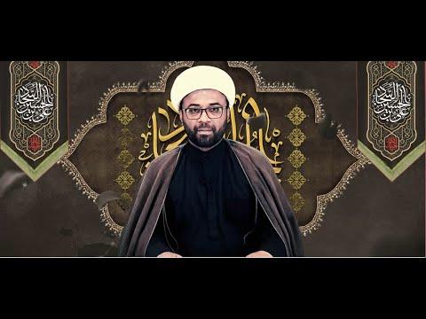 Majlis 01| Topic: Shrah e Khutba Imam Sajjad a.s | Moulana Waseem Raza Subhani Muharram 1442/2020 Urdu