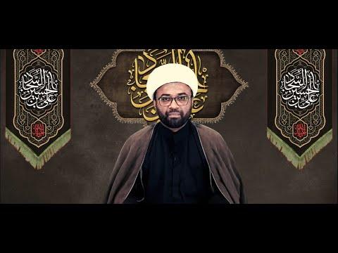 Majlis 2 Topic: Shrah e Khutba Imam Sajjad a.s   Moulana Waseem Raza Subhani- Muharram 1442/2020 Urdu